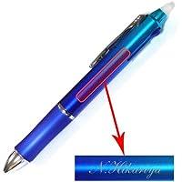 名入れボールペン パイロット フリクションボール3 メタル グラデーションブルー 消せるボールペン 黒・赤・青3色
