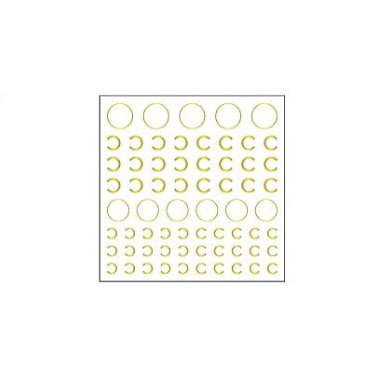 角度ヶ月目考古学ネイルシール カットシール ピアドラ pieadra ネイルシール ロゴタイプ C ゴールド