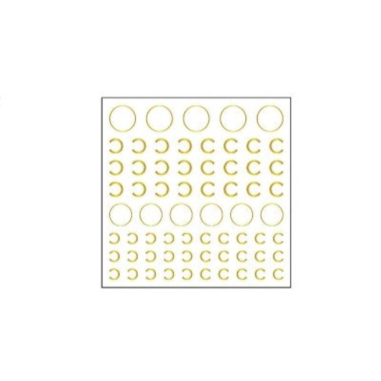 限界検出器テストネイルシール カットシール ピアドラ pieadra ネイルシール ロゴタイプ C ゴールド