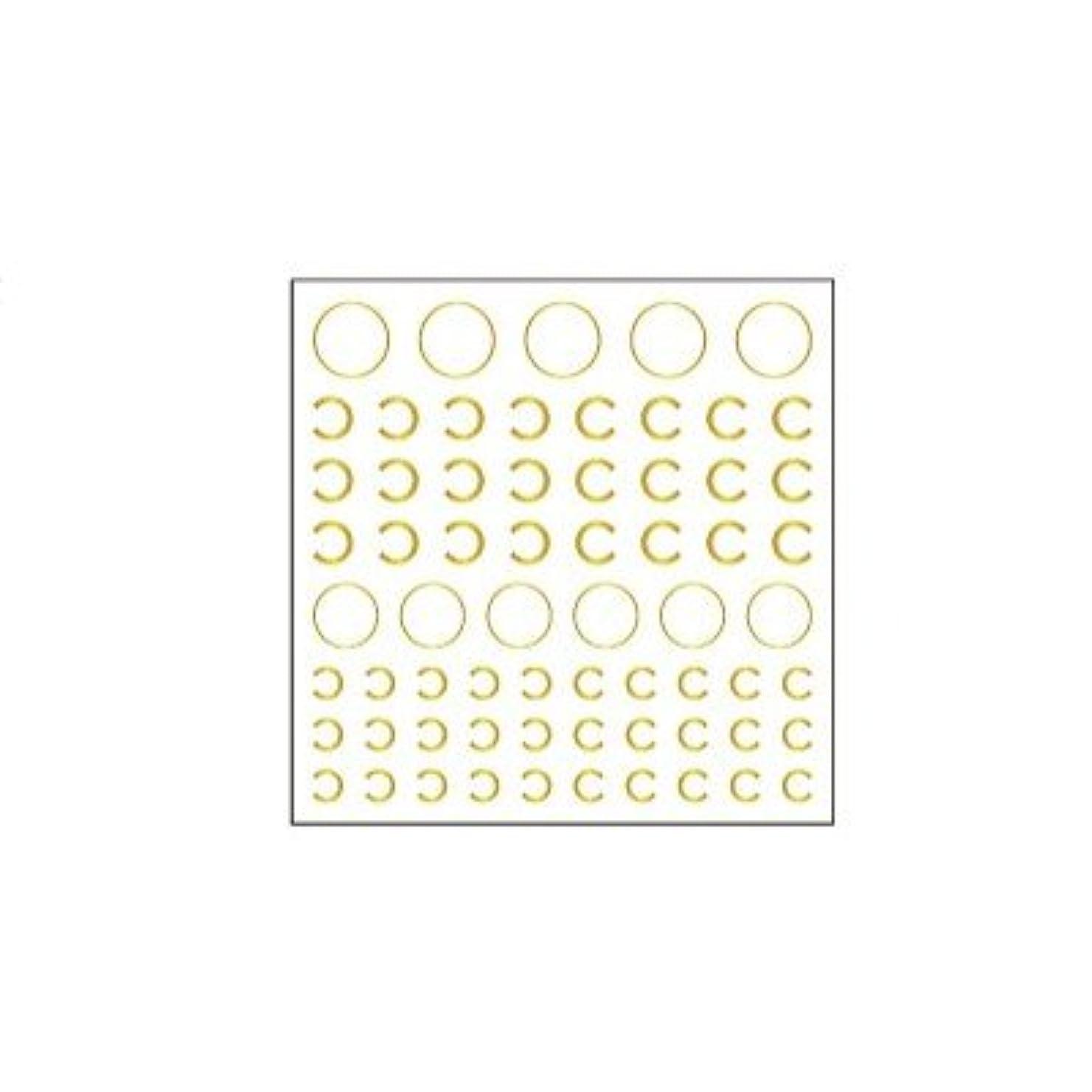 組み合わせ前売作曲するネイルシール カットシール ピアドラ pieadra ネイルシール ロゴタイプ C ゴールド