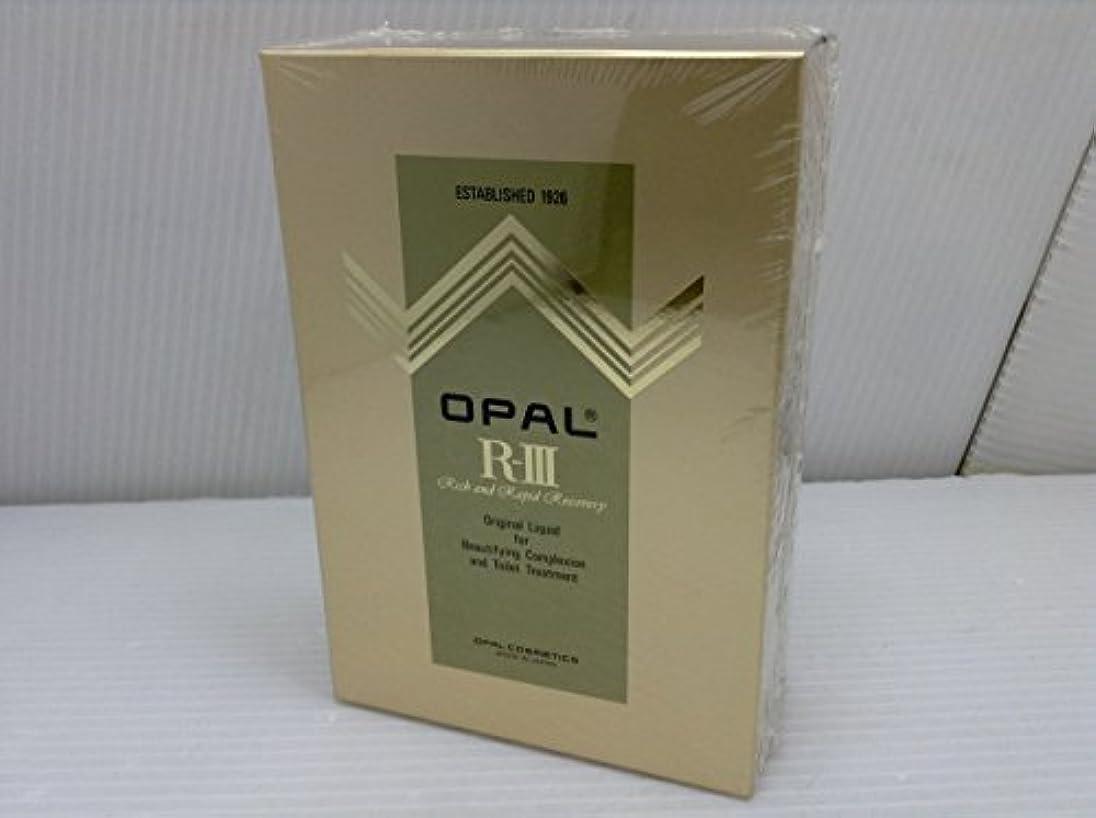 シャワー分注する貴重なオパール化粧品 美容原液 薬用オパール R-III (250ml)