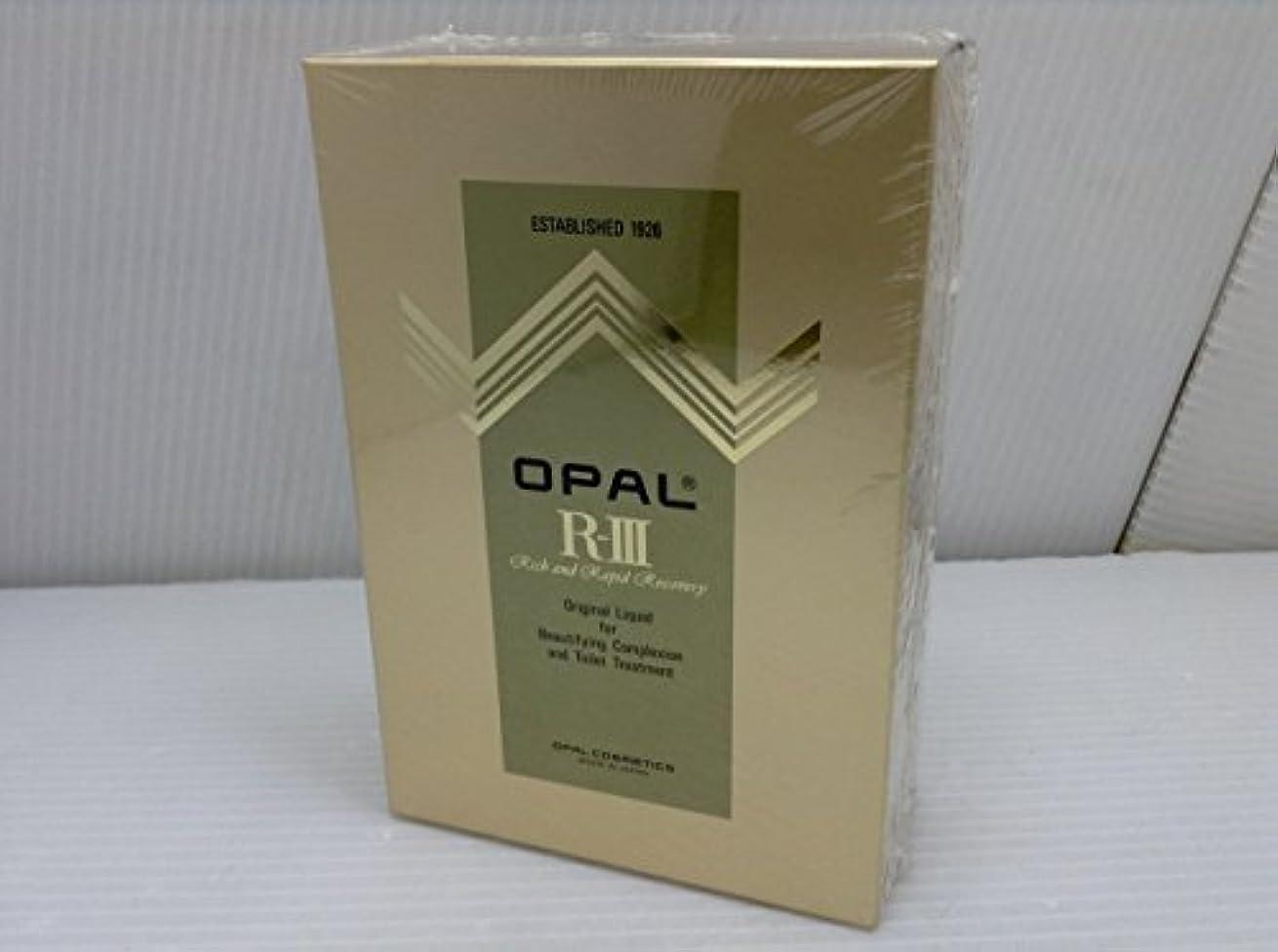 ナインへファイアル人道的オパール化粧品 美容原液 薬用オパール R-III (250ml)