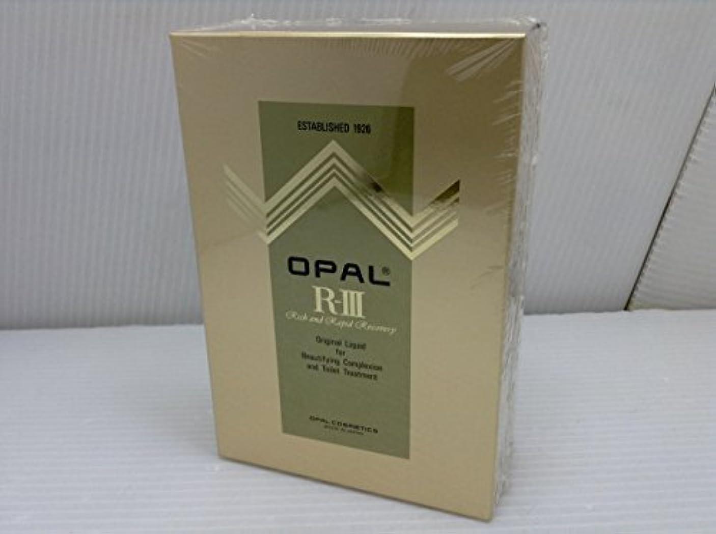 マッサージ一貫性のない苦痛オパール化粧品 美容原液 薬用オパール R-III (250ml)