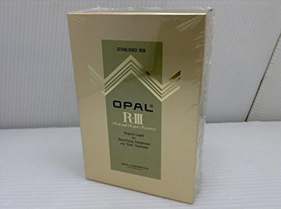 聞くブランデー暫定オパール化粧品 美容原液 薬用オパール R-III (250ml)