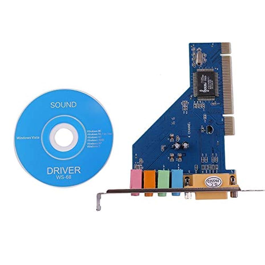フレームワーク夜の動物園性別Pc Windows Xp/Vista / 7用の4チャンネル5.1 15ピンサラウンド3D Pciサウンドオーディオカードを使用するのは簡単-ブルー