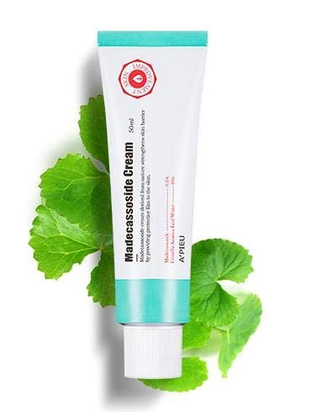 APIEU Madecassoside Cream 50ml アピュマデカソサイドクリーム 50ml [並行輸入品]