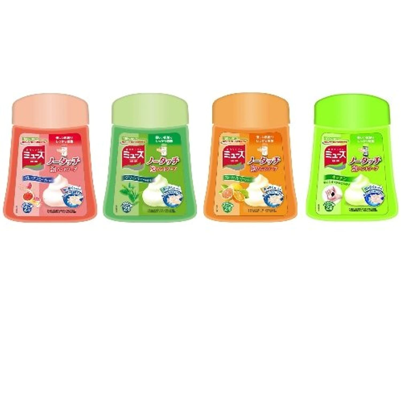 アメリカルーフ生産的ミューズ ノータッチ 泡ハンドソープ 詰替え 4種の色と香りボトル 250ml×4個 薬用ハンドソープ 手洗い 殺菌 消毒