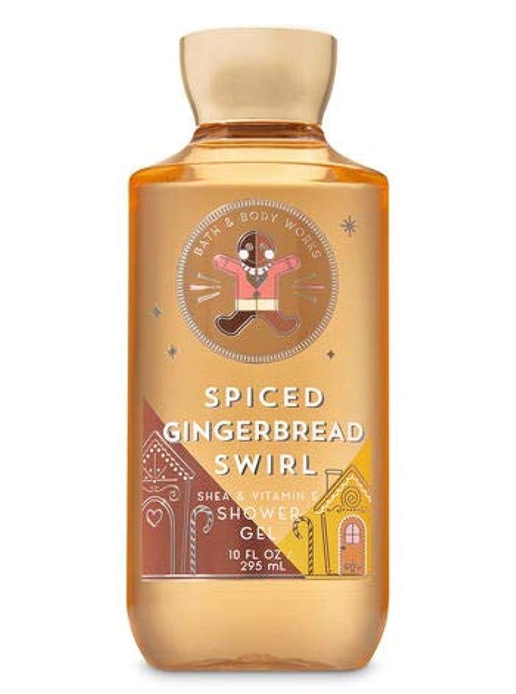 望まない爪戦闘【Bath&Body Works/バス&ボディワークス】 シャワージェル スパイスジンジャーブレッドスワール Shower Gel Spiced Gingerbread Swirl 10 fl oz / 295 mL [...