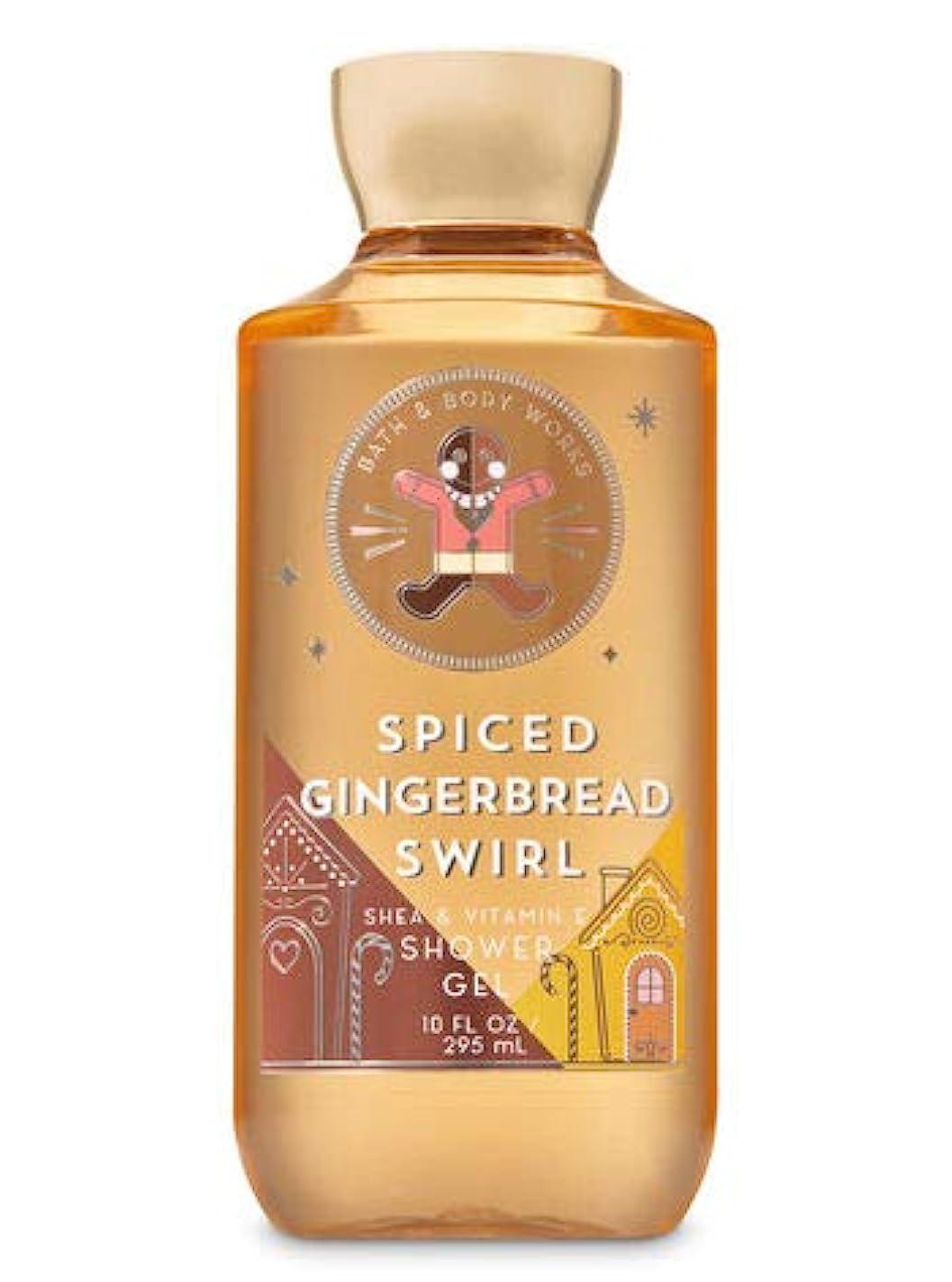 肉打ち上げる道徳【Bath&Body Works/バス&ボディワークス】 シャワージェル スパイスジンジャーブレッドスワール Shower Gel Spiced Gingerbread Swirl 10 fl oz / 295 mL [...