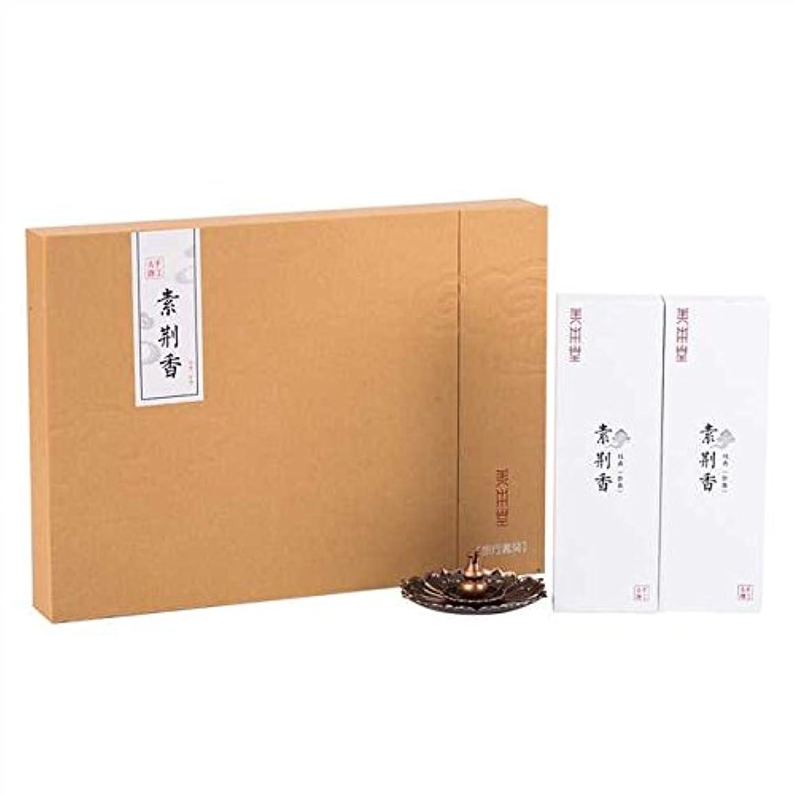 高尚なリング無条件ShanBenTang スティックお香 天然 手作り 化学物質不使用 ギフトパッケージ 蓮の香炉