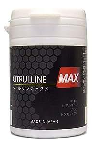 シトルリン MAX 27000mg 120粒 アルギニン マカ BCAA 他多数配合
