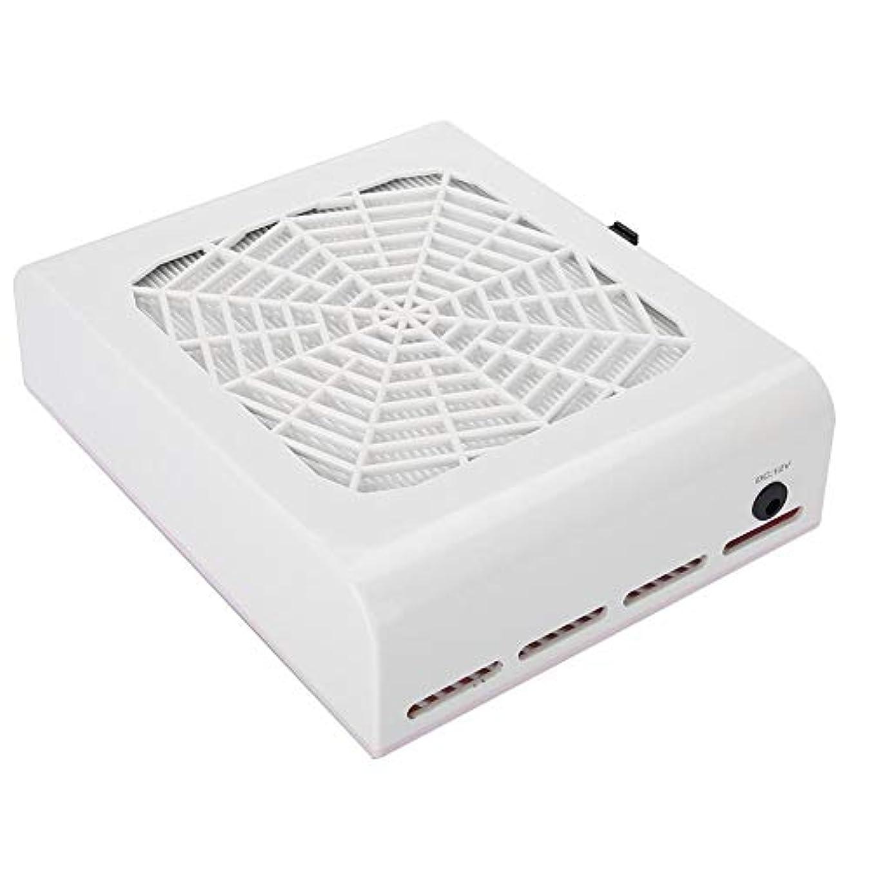 しなければならない戸棚家畜ネイルダストコレクター、48ワット強力な真空クリーナーネイルアートマニキュアツール用UVジェルネイルバキュームダストネイルダスト(ホワイト)(US Plug)