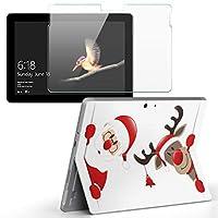 Surface go 専用スキンシール ガラスフィルム セット サーフェス go カバー ケース フィルム ステッカー アクセサリー 保護 クリスマス サンタ キャラクター 009949