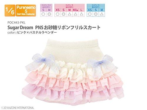 ピュアニーモ用 Sugar Dream PNSお砂糖リボンフリルスカート ピンク×パステルラベンダー (ドール用)