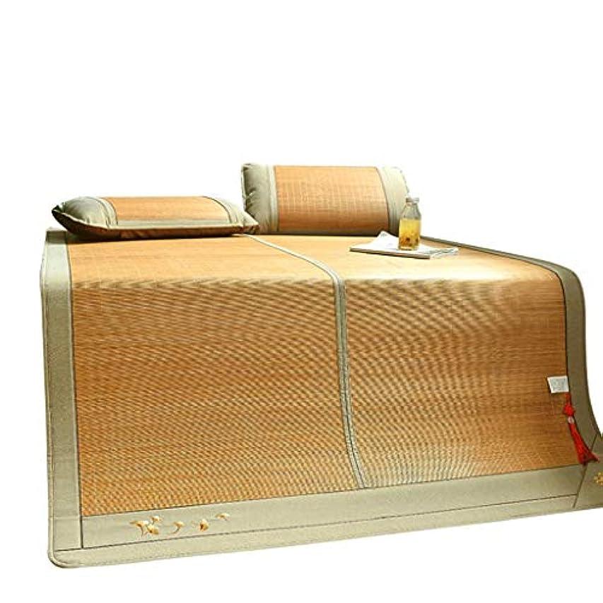 荒廃するスタウトラメ竹マットFoldable両面ホームベッドルームマット (サイズ さいず : 1.8m×2m)
