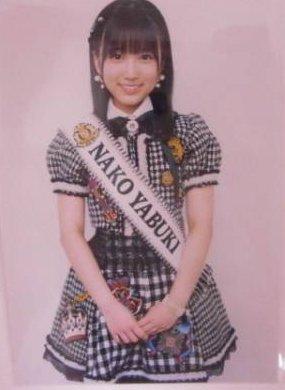 AKB48 総選挙 公式ガイドブック 2017 特典 生写真(矢吹奈子)