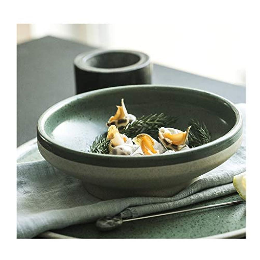 珍しい波紋最小家庭用浅口セラミック麺ボウルサラダボウルセット電子レンジラウンド光沢のある450ミリリットルミントグリーン (サイズ さいず : 4 packs)