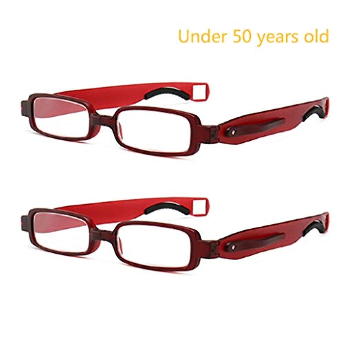 農学上十分に360度回転老眼鏡、折り畳まれた男性と女性の読者。 TR90素材、厚めのテンプルデザイン、軽量で耐久性、持ち運びに便利。