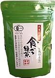 宮崎茶房(有機JAS認定、無農薬栽培)、食べる緑茶(粉末茶)70g、