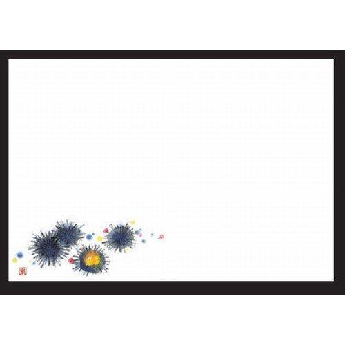 和紙マット 尺3寸長手和紙敷マット(100枚単位)ウニ(5月?8月) [38 x 26cm] 上質紙 (7-152-1) 料亭 旅館 和食器 飲食店 業務用
