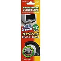 北川工業 家具転倒 防止 タックフィット 電子レンジ・オーブン用 TF-5550-D