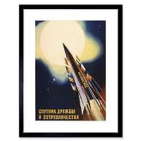 ヴィンテージAd Propaganda USSRスプートニクスペースソ連ロケットFramed Print f12X 6006 12-Inches x 16-Inches ブラック F12X6006_Black
