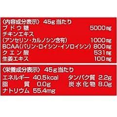 ATHLETUNEアスリチューン エナゲイン 運動前「持続型」 ピーチ味(45g×10個)