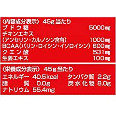 ATHLETUNEアスリチューン エナゲイン 運動前「持続型」 ピーチ味(45g×10個) 【補給食説明書付】