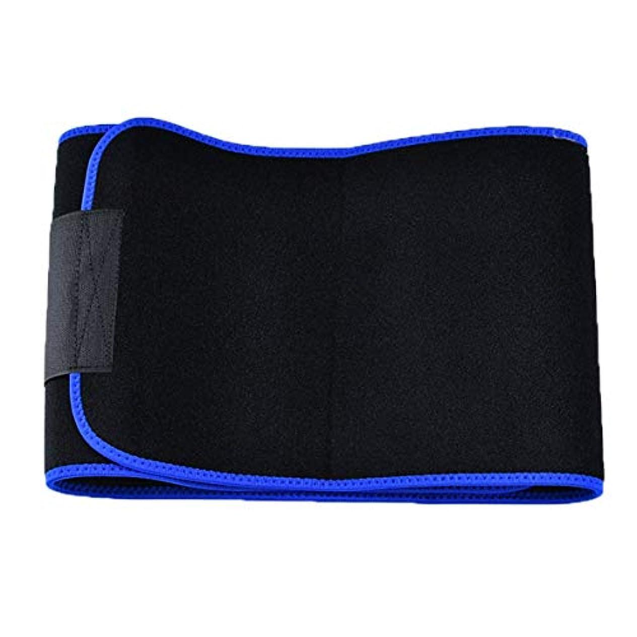 目に見える適格反発する腹部プラスチックベルトウエストサポートボディシェイパートレーニングコルセット痩身ウエストベルトスリム汗スポーツ保護具