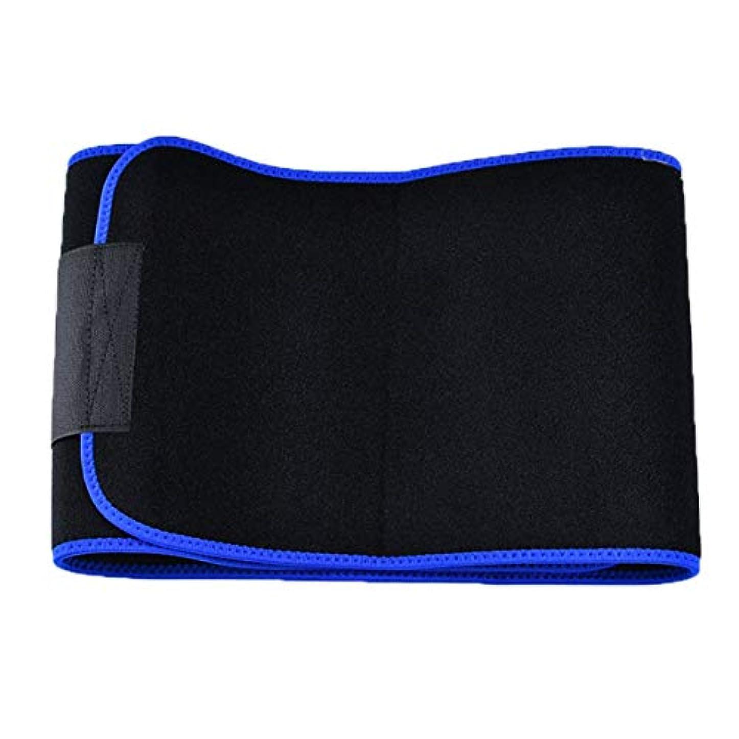 におい明確に落ち込んでいる腹部プラスチックベルトウエストサポートボディシェイパートレーニングコルセット痩身ウエストベルトスリム汗スポーツ保護具
