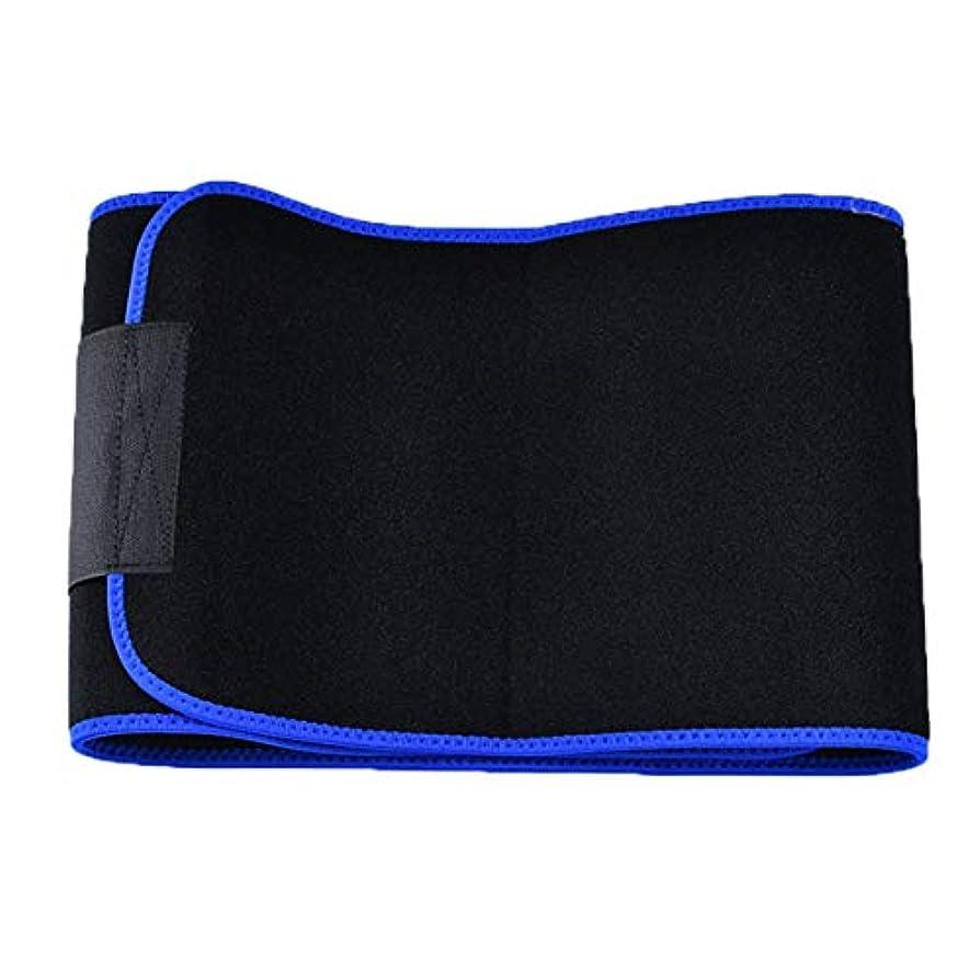 現金知るどんよりした腹部プラスチックベルトウエストサポートボディシェイパートレーニングコルセット痩身ウエストベルトスリム汗スポーツ保護具