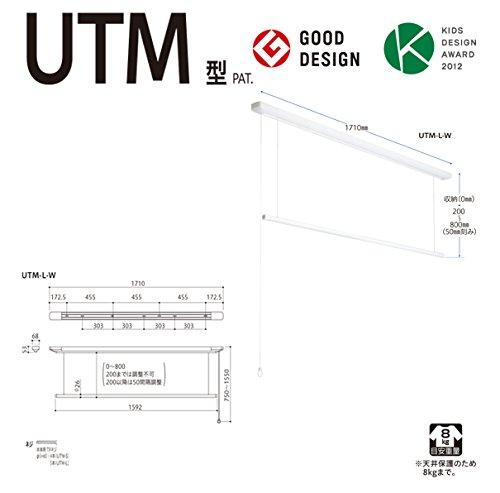 川口技研:室内用ホスクリーン 昇降式操作ヒモタイプ URM型 UTM-L-W