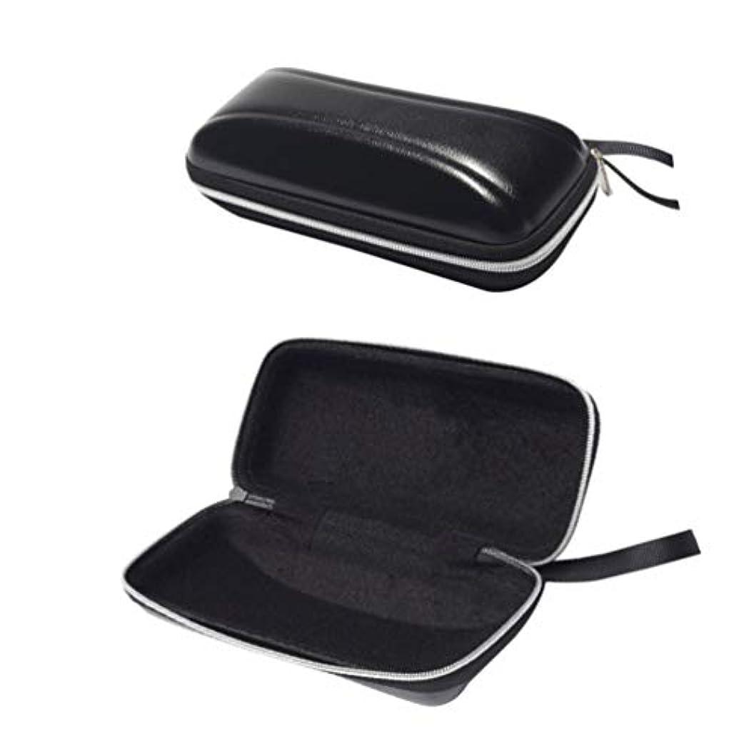 気分が良いアベニュー好きSUPVOX ハードシェルサングラスケース保護用ハードメガネケースpuジッパー付き旅行用2pcs