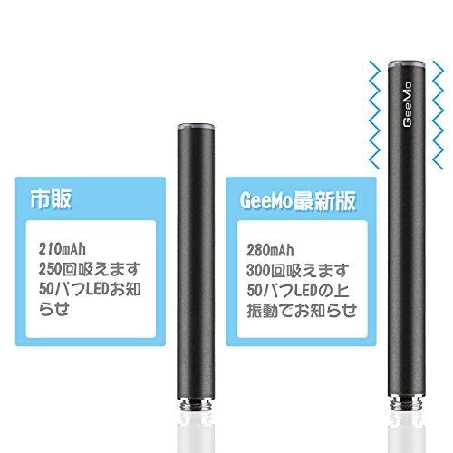 『【最新版】 プルームテック PloomTech 互換バッテリー バイブレーション通知機能搭載 大容量280mah 2本入り GeeMo』の5枚目の画像