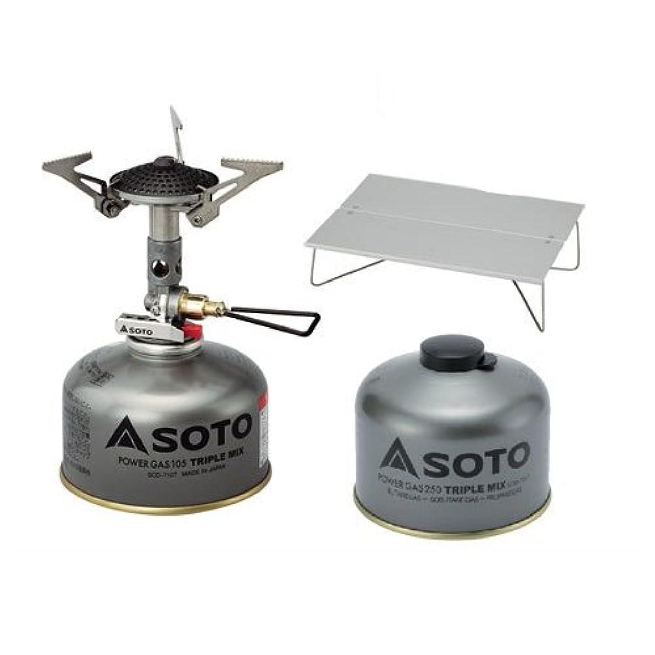 SOTO 3点セット マイクロレギュレーターストーブ パワーガス250トリプルミックス ミニポップアップテーブルフィールドホッパー ソト SOD-300S SOD-725T ST-630