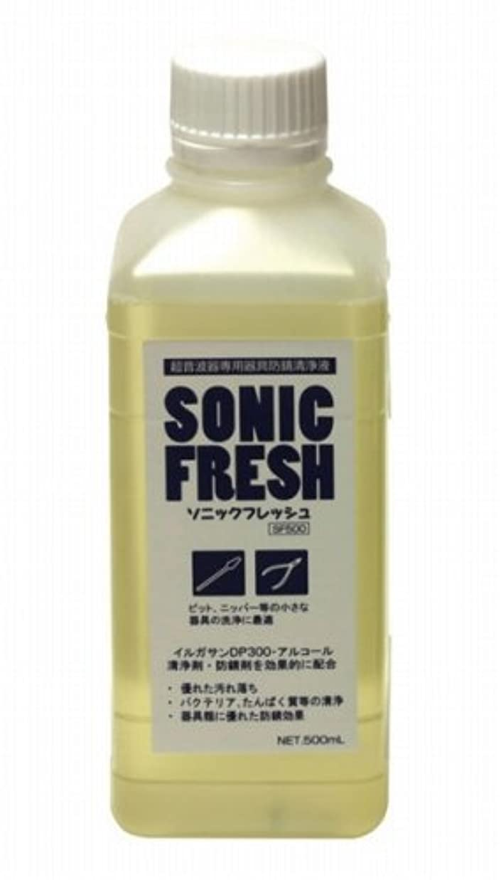 モニター災害アイスクリーム防錆洗浄液 ソニックフレッシュ SF500