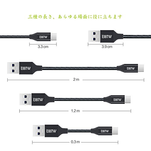 Royal Flag【3本セット】高級USB Type C ケーブル Type-C機器対応 高耐久ナイロン編み・高速データ転送タイプCケーブル Xperia XZ / Nexus 5X、6P / 新しいMacBook / ChromeBook Pixel / Nokia N1 Tablet / Huawei P9などに対応【18ヶ月保証】