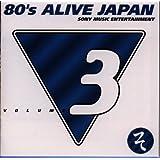 80's ALIVE JAPAN(3)~ソニー・ミュージックエンタテインメント編