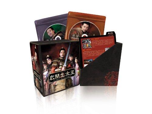 広開土太王 DVD-BOX