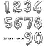 数字4の風船【シルバー4】約40cm ナンバーバルーン お誕生日