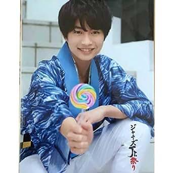 ジャニーズjr.祭り 那須雄登 フォトセ (5枚セット) 新品未開封 東京B少年