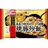 [冷凍]マルハニチロ あおり炒めの焼豚炒飯 450g×12個