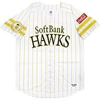 福岡ソフトバンクホークス 2018年 鷹の祭典ユニフォーム サイズL