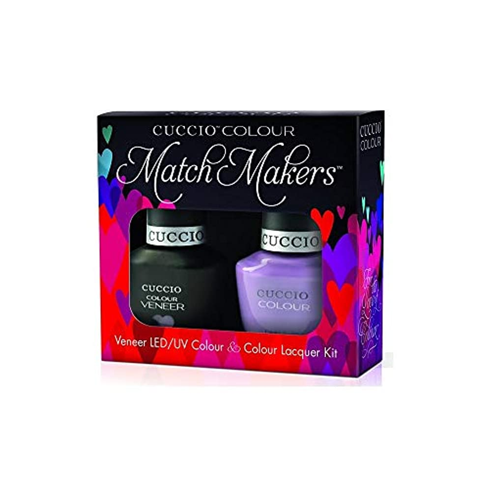 チーズ単なる避けられないCuccio MatchMakers Veneer & Lacquer - Peace, Love & Purple - 0.43oz/13ml Each