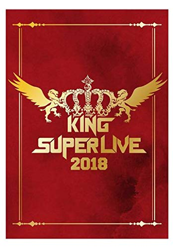 KING SUPER LIVE 2018 キンスパ 公式 パンフレット
