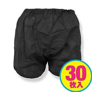 使い捨て【紙パンツ】 ペーパートランクス 黒色 フリーサイズ(30枚入)(エステサロン、マッサージ店に/旅行・入院・災害時用にも)