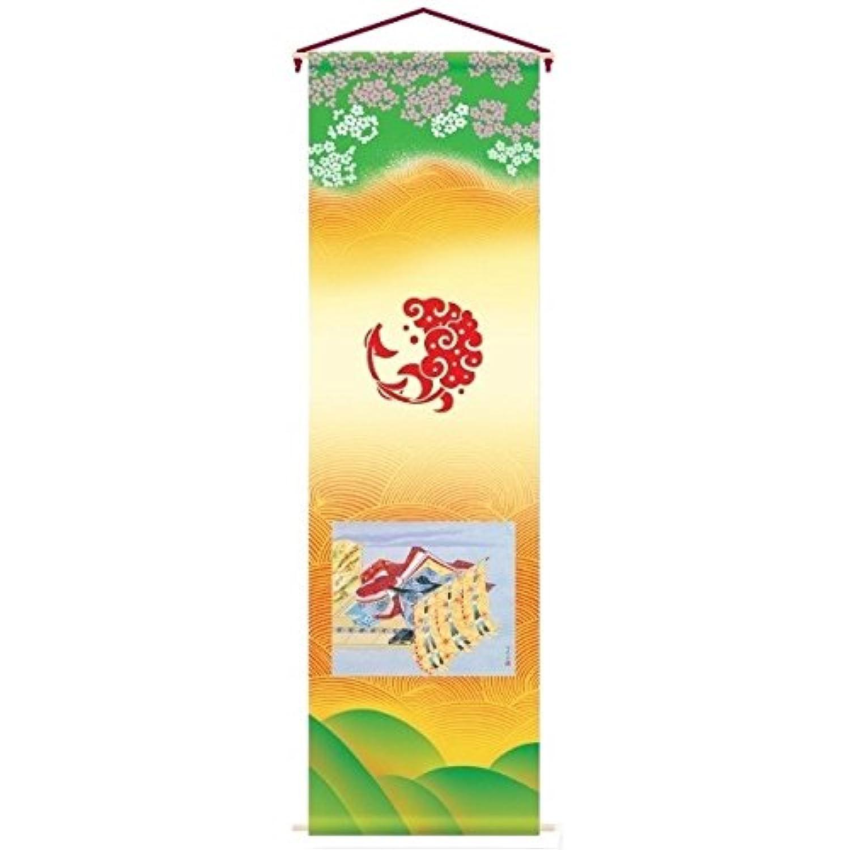 【雛人形タペストリー】【花個紋入り】姫【大】単品 高さ165cm 152845 座敷旗 室内幟