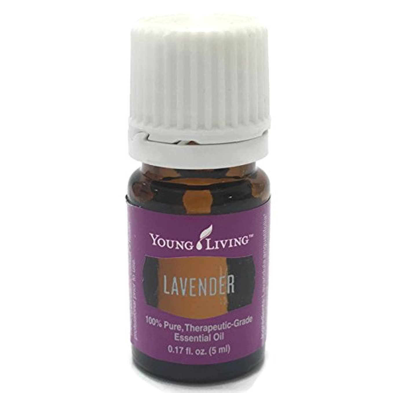 思い出させる迷惑背骨ヤングリビング Young Living ラベンダー Lavender エッセンシャルオイル 5ml