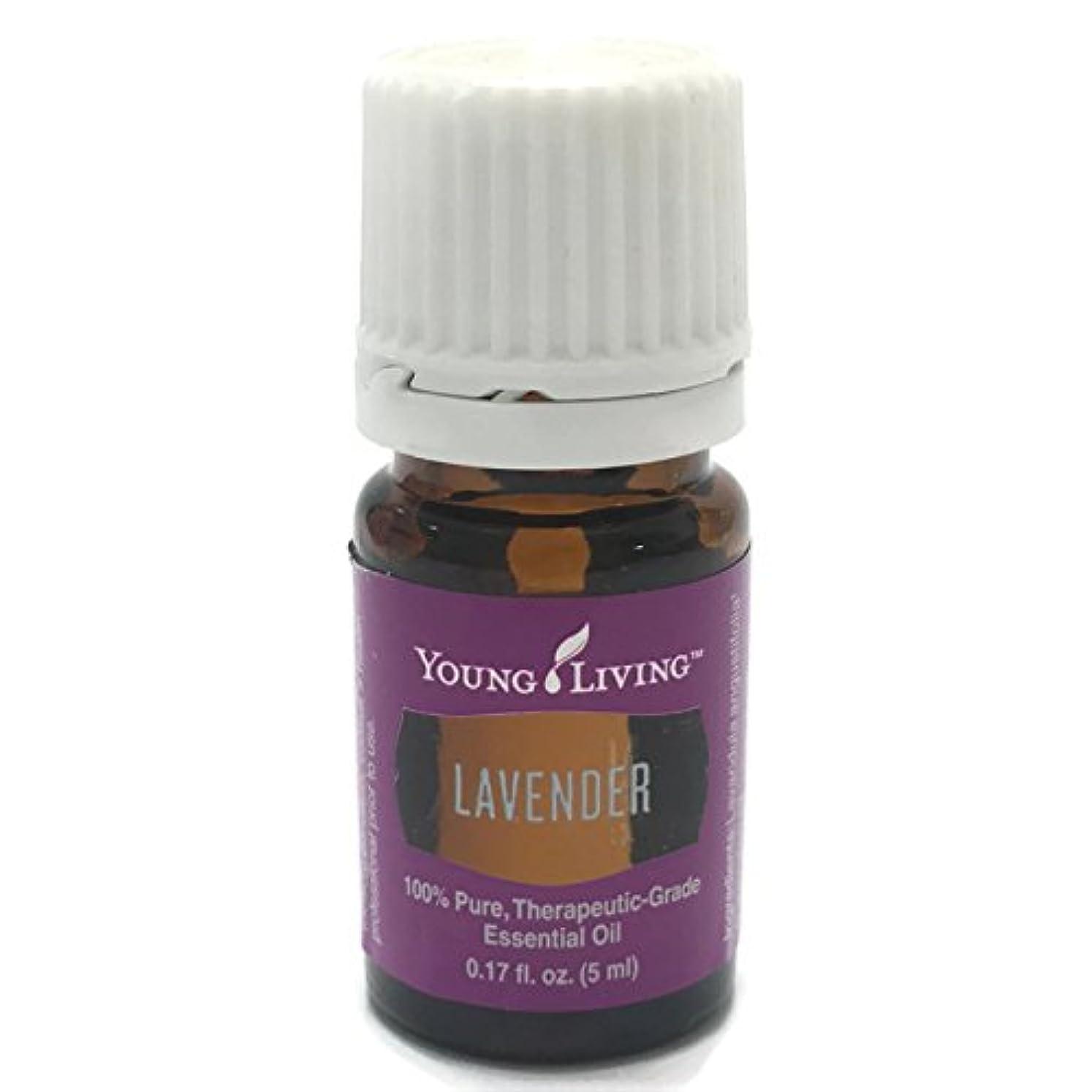 呪い運河オプションヤングリビング Young Living ラベンダー Lavender エッセンシャルオイル 5ml
