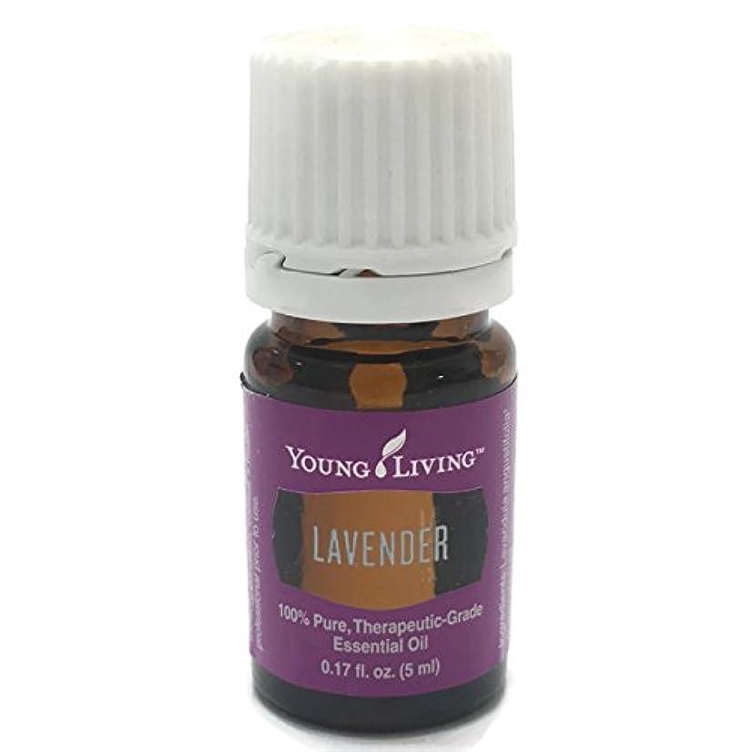 散髪遠洋のヒューズヤングリビング Young Living ラベンダー Lavender エッセンシャルオイル 5ml